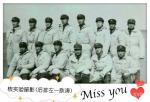耿涛生活-2018年5月新华月报刊登了战友开刚的回忆文章《战斗在蘑菇云【图2】