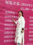 任燕生活-北京东小景文化园  ,  第十届亚洲艺术博览会【图2】