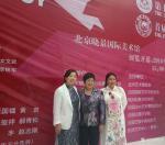 任燕生活-北京东小景文化园  ,  第十届亚洲艺术博览会【图3】