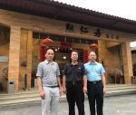 叶仲桥日志-惠州大湖美术馆二位馆长到访、共商合作发展!朋友走了,我这张作【图4】