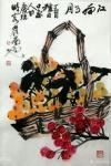 """甘庆琼日志-画品与人品: 西方艺术家罗丹曾说过:""""做一艺术家,须先做一【图1】"""