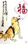龚光万日志-回望曾经的作品国画动物画小品《燕子》,《游鱼》,《福狗》,《【图4】