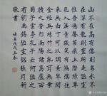张月新日志-研习了:三五年多体大字榜书,为中国古今书坛增添了一些罕见顶级【图5】