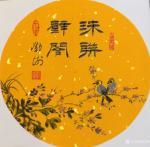 邓澍日志-书联画合:幸福家庭系列, 《相濡以沫》,《相敬如宾》,《琴【图5】