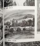 王立军荣誉-本人17年前发表于《美术大观》的一幅山水作品《乡情》【图1】