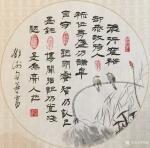邓澍日志-书联画合:励志篇 《金石为开》,《勤能补拙》,《谋事在人,【图4】