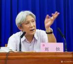 刘本镐生活-当今书坛顶级大师张继先生、刘恒先生、刘洪彪先生为我们上课,聆【图1】