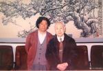 冯增木生活-缅怀恩师张鹤雲教授一一纪念恩师张鹤雲教授诞辰95周年,翻看旧【图4】