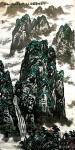叶向阳日志-翰墨颂中华:国画山水画作品《高原秋韵》、《春山滴翠银瀑鸣》、【图1】