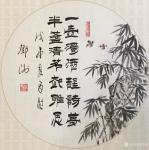 邓澍日志-书联画合,古联今写: 《文章宜养性,气节重修身》,《一壶浊【图1】