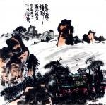 龚光万日志-国画写意山水画《 白云霭霭钟声湿 》   尺寸 68*68c【图1】