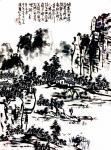 龚光万日志-国画写意山水画《法备气至纯任自然,古人草草如不经意,所得天趣【图2】