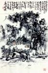 龚光万日志-国画写意山水画《岩树浓凝翠,溪花乱泛红。》 万壑烟光动,千【图1】