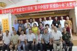 许贵才生活-   2018年6月28日,在北京市房山大石窝镇下营村【图5】