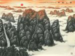 叶向阳日志-翰墨颂中华:国画山水画作品《泰山雄风》,《天子山春色》。伟大【图1】