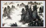 叶向阳日志-翰墨颂中华:国画山水画作品《泰山雄风》,《天子山春色》。伟大【图2】