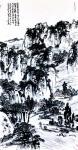 龚光万日志-国画写意山水作品《客来客去吾何孤,山静山深事亦无。》 一卷【图1】