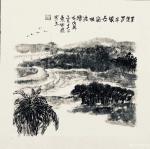 叶仲桥日志-我笔下的云浮美景!《罗定罗平镇长岗坡写生》《蟠龙天湖》《罗定【图1】