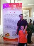 刘建国荣誉-长春市朝阳区庆祝建党97周年暨改革开放40周年书画作品展,我【图2】