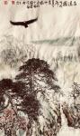 叶仲桥日志-一日一画;国画《高远图》,尺寸69*42cm,请欣赏【图5】