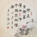 """邓澍日志-书联画合,古联今写:""""寒泉自换菖蒲水,活火闲煎橄榄茶""""--陆【图5】"""