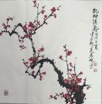 吴景砚日志-《丹宝翠羽》,《乾坤清气》,《确实有仙境》,国画花鸟画小品三【图2】