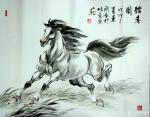 刘建国日志-画马,画马,《天涯俊侣》《春回草原》《千里之行始于足下》《踏【图5】
