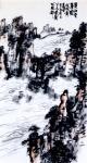 龚光万日志-《黄山云峰图》《烟山云树》,国画写意山水画近作两幅,98x1【图1】