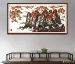 叶向阳日志-翰墨颂中华:《万山红遍醉金秋》国画山水画作品。谢谢老培鼓励和【图1】