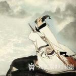 刘书刚日志-《怀    古》  作者:刘书刚 艘艘龙舟竟渡心, 酒【图1】