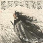 刘书刚日志-《怀    古》  作者:刘书刚 艘艘龙舟竟渡心, 酒【图2】