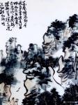 """龚光万日志-国画写意山水画""""万壑烟光动,千林雨气通。五冠西畔九龙东。水墨【图3】"""
