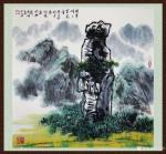 叶向阳日志-翰墨颂中华:《将军峰下菜花香》。2003年到贵州马岭河大峡谷【图1】