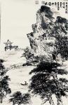 叶仲桥日志-每天一画《大美肇庆》初稿,规格58*34,国画写意山水画,请【图1】