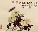 叶仲桥日志-每天一画《金秋》规格38*28,国画写意花鸟画,请欣赏【图1】