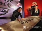 """周鹏飞日志-曾经为中国马会主办的中国汗血马大典,写的标识""""中国马文化节""""【图2】"""