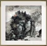 蒋元生日志-新作品展示《清泉出山涧》,《深山幽居图》,国画山水画,尺寸6【图3】
