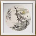 """郎祎日志-国画山水画小品《塞北幽居》尺寸60*60cm,""""中国传统的留【图1】"""