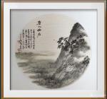 """郎祎日志-国画山水画小品《塞北幽居》尺寸60*60cm,""""中国传统的留【图2】"""