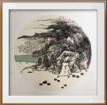 """郎祎日志-国画山水画小品《塞北幽居》尺寸60*60cm,""""中国传统的留【图3】"""