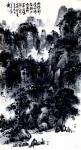 龚光万日志-《水抱孤村远  山通一径斜,不知深树里  还隐几人家。》 【图1】