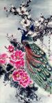 宋东海日志-《紫气东来》《花开富贵》,国画花鸟画牡丹系列,竖幅四尺68x【图3】