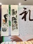 叶仲桥日志-为2018南国书香节云浮分会场增色彩,二张国画作品获邀参加书【图4】