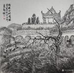 郑诚生活-陕北采风写生《榆林子洲青龙寺写生》。不通时,选择拐弯,心不快【图2】