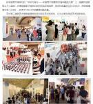 梅丽琼藏宝-我参加了北京国际艺术博览会国际大展,十五个国家国际艺术品组成【图3】