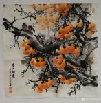 韩宗华日志-金秋画作《事事如意》,《多子多福》,《硕果累累》,柿子、石榴【图1】