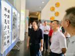 叶仲桥生活-8月24日参加云浮市委宣传部和市文联组织的红色文化书画作品展【图2】