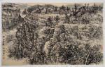 阎敏日志-写生作品《峡谷秋韵》。一个画家能够在自然中随处找到补给自己的【图1】