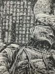 马培童日志-创作随想:石窟探访写生、采风、创作,用焦墨画表现,是以浓墨汁【图4】