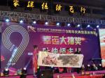 叶仲桥生活-8月28日晚以市文化志愿者身份应邀出席澎拜公司九周年庆典,在【图5】